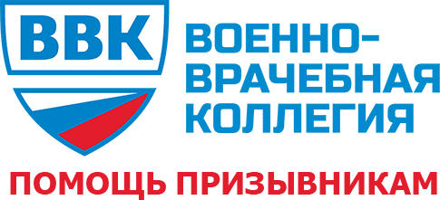 Помощь призывникам в Перми