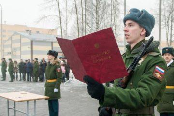 Cколько служат в армии России