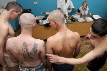 Берут ли в армию с тату
