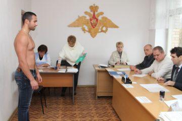 Военно-врачебная комиссия (ВВК) - прохождение