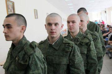 Освобождение от призыва на военную службу