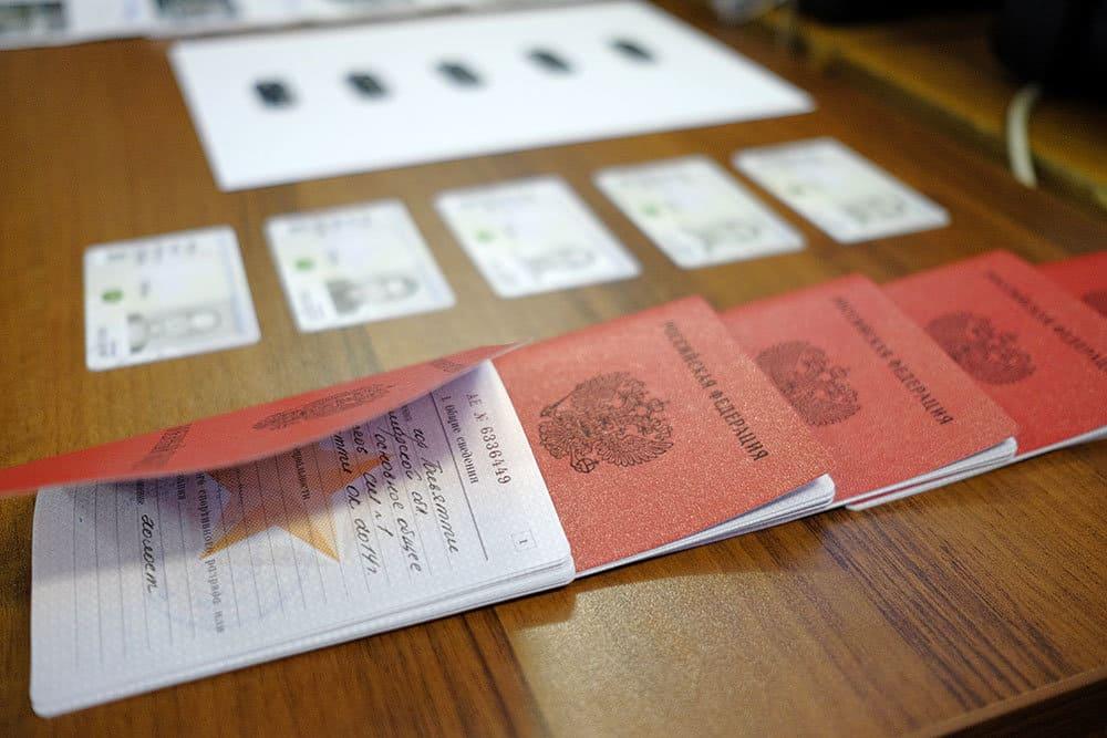 Штраф за то, что потерял военный билет