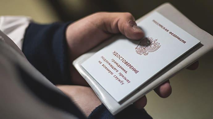 Разница между приписным и военным билетом